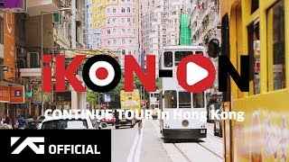 iKON-ON : CONTINUE TOUR IN HONG KONG