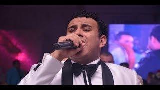 محمود الليثى والنجم عربى الصغير موال لغه العيون فرح محمد عربى الصغير دويتو جامد طحن