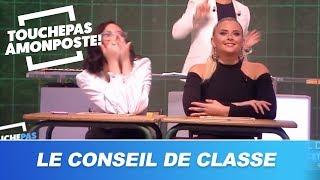 Le conseil de classe de Kelly Vedovelli et Agathe Auproux - Fin de saison 2018