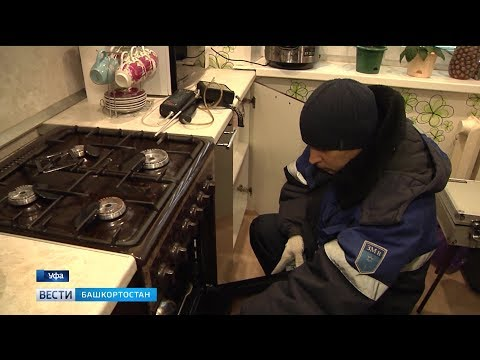 После трагедии в Магнитогорске жители Башкирии стали чаще звонить в экстренные службы