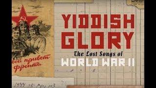 Песни евреев Восточной Украины 30-40-х годов покорили Торонто