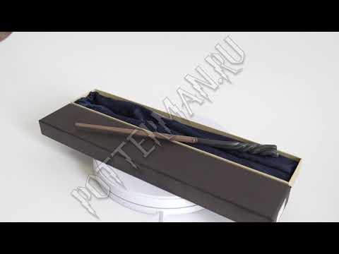 Волшебная палочка Невилла Долгопупса с металлическим стержнем