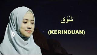 Download Shooq (شوق) Versi Ai Khodijah - Video Lirik