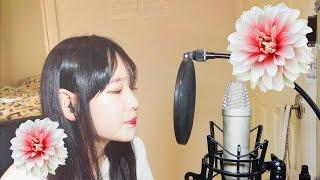 #뮤뮤#세정Sejeong (구구단) - 꽃길(Flower Way) Prod. By 지코 (ZICO).Vocal Full Cover.