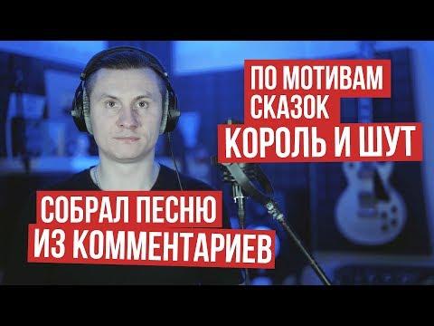 RADIO TAPOK –
