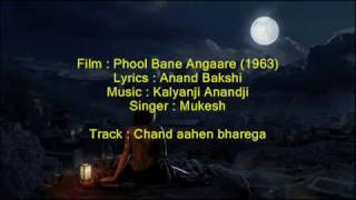 Chand aahen bharega - Phool Bane Angaare 1963 - Full Karaoke