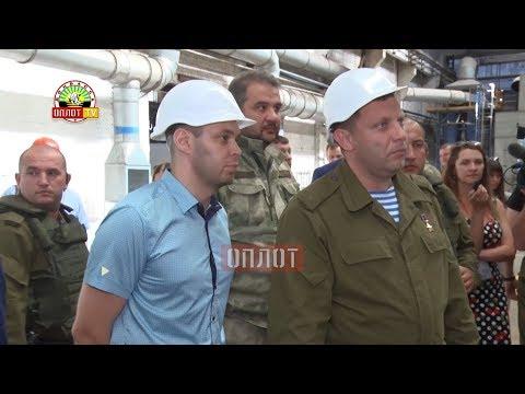 • Автобусы «Донбасс» уже готовы выехать на улицы Республики