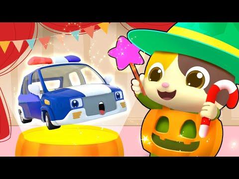 Police Car, Fire Truck, Ambulance - Halloween Party | Kids Songs | Kids Cartoon | BabyBus
