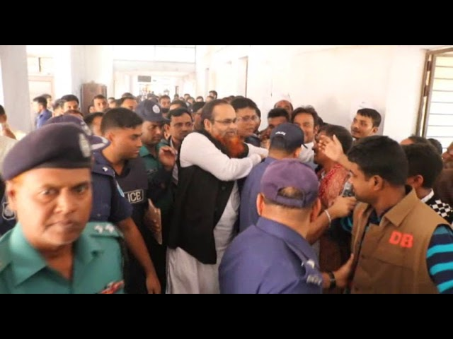 Tangail Mp Rana Footage