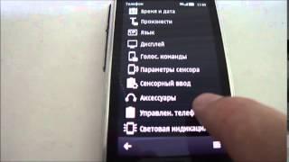 видео Разблокировка Nokia X6 Unlock с помощью NCK кода