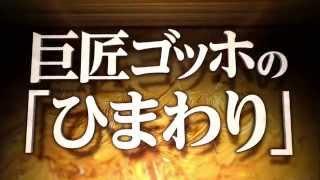 M19 名偵探柯南劇場版 業火的向日葵 繁中翻譯本預告