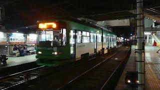 広島電鉄3950形3955号『GreenLiner』商工センター入口にて