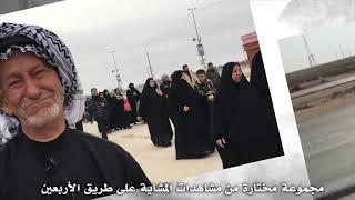 مشاهد من مشايه الاربعين - ARBAEEN WALK NAJAF TO KARBALA