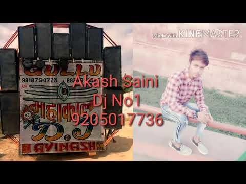 COkA dj song new 2019 DJ Akash Saini