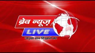 लखीमपुर खीरी : ट्रैक्टर—ट्रॉली के बीच में फसकर मोटर साइकिल सबार की मौत - BRAVE NEWS LIVE