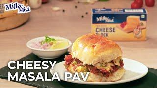 Masala Pav   Cheesy Masala Pav Recipe