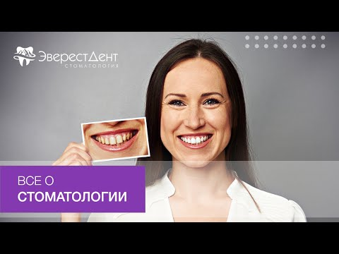 """Всё о стоматологии. Интервью для радио """"Радиус FM"""""""