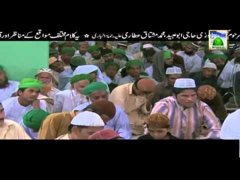 Best Kalam Khusravi Achi Lagi na. Haji Muhammad Mushtaq Attari (11.01.2013)