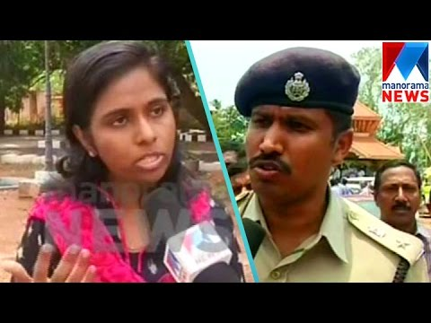 Kollam collector against police | Manorama News