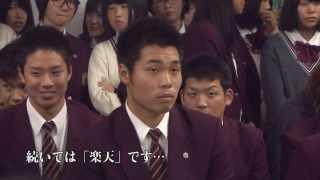 常総学院 野球部3年生の内田靖人くんが、2013年プロ野球ドラフト会議で...