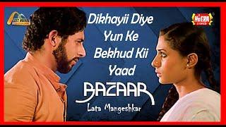 Dikhai Diye Yoon Ke Bekhud Kiya--Lata Mangeshkar_(Bazaar(1982))_with GEET MAHAL JHANKAR