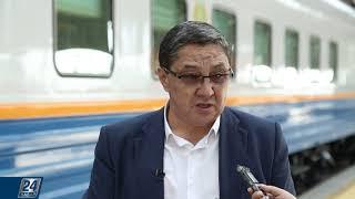 Железнодорожный парк Казахстана обновят 1200 новыми вагонами | Транзитный Казахстан