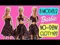 DIY How to make no sew Barbie clothes! Dress, skirt and top. 8 different models!
