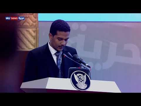 كلمة ممثل قوى الحرية والتغيير محمد ناجي الأصم بعد توقيع توقيع وثيقتي الإعلان الدستوري والسياسي  - نشر قبل 2 ساعة