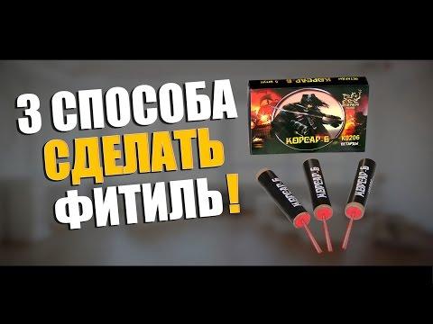 Покупки в ЛК MMM12из YouTube · Длительность: 8 мин44 с