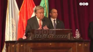 رصد | جامعة القاهرة تكرم السكرتير العام للأمم المتحدة