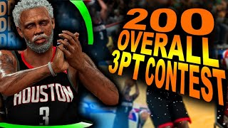 UNCLE DREW's 200 Overall THREE POINT Rating BREAKS NBA 2K20's New 3 Point Contest!   DominusIV
