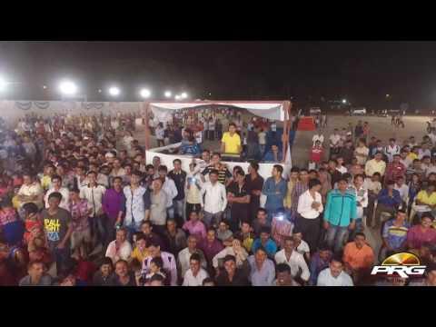 Wo Maharana Pratap Kathe