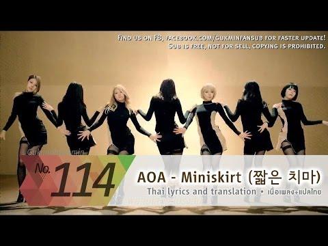 [MV] AOA - Miniskirt [Thai sub]