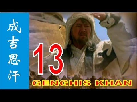 Genghis Khan 2004 Ep 13   Eng sub 成吉思汗
