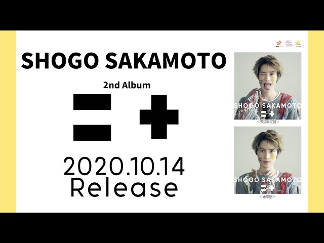 阪本奨悟 - 2nd Album「=+」全曲 Trailer