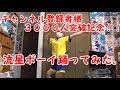【チャンネル登録者3000人記念】霧野コスで流星ボーイ踊ってみた。【かえる】