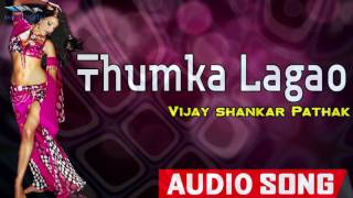 Thumka Lagao Bhojpuri Hot Song Bhojpuri Album Chakka Jam Bhojpuri Hd Song