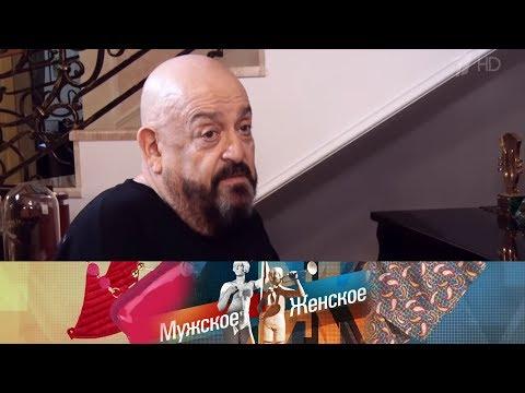 В гостях у Михаила Шуфутинского. Мужское / Женское. Выпуск от 23.12.2019