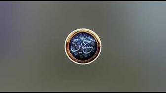 Asa Shahansha Hussain hai - Muhammad Naaz Molvi by Zikr E Sufi