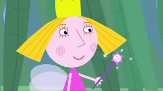 Le Petit Royaume de Ben et Holly La Baguette Magique de Holly | Episode Complet | Dessin animé