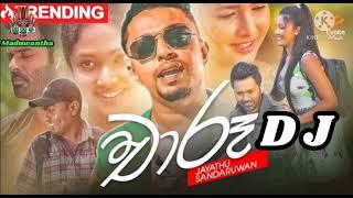 Charu  (  චාරූ  ) Dj new  sinhala song   2021 Jayathu sandaruwan