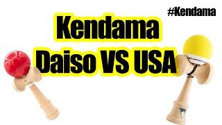 Kendama ของเล่นญี่ปุ่น ของเล่นของโนบิตะ! เปรียบเทียบของ Daiso vs USA