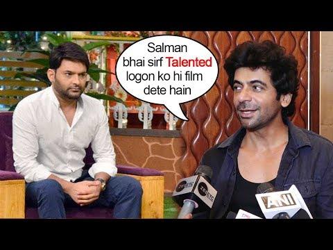 Sunil Grover Again Shows ATTITUDE As He Got Bharat Film After Salman Khan's FIGHT With Kapil Sharma Mp3