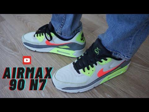 air max 90 cr7