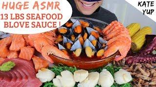 MUSSELS, SALMON, TUNA, SCALLOPS, SEAWEED, SHRIMPS, OCTOPUS & CORN !! SAVAGE EATING