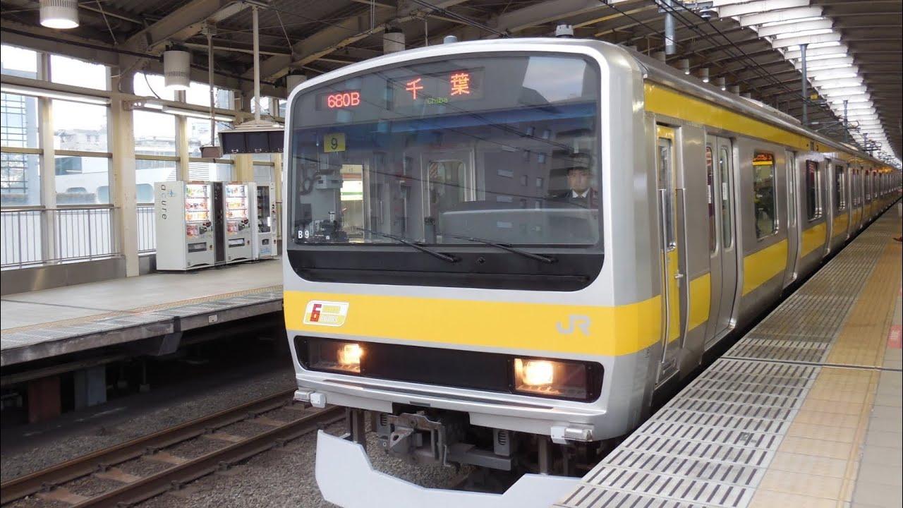 【早朝・深夜限定。黃色い電車が中央線を走る!!】中央快速 ...