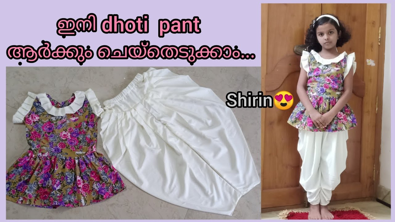very simple two pieces dress for the. /dhothi pant cutting and stiching/kids fation. 😍✌