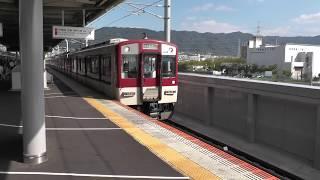 区間準急 尼崎行き発車!! 近鉄1026系