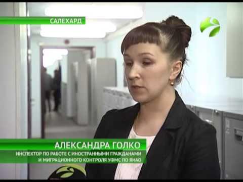 Приглашение в Украину, въезд для иностранных граждан