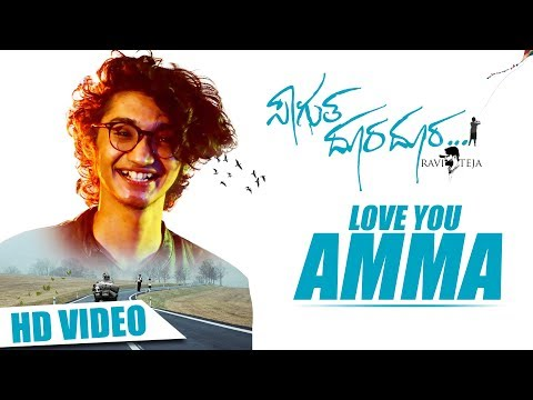 Love you Amma | Sagutha Doora Doora | New Kannada Movie Song 2019 | Dheekshith Shetty,Harini,Rachana